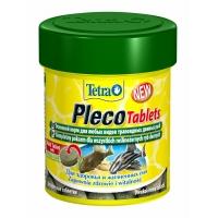 Tetra Plecomin 250 Tablete