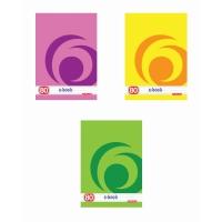Caiet A5 80 file dictando, motiv Rainbow