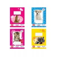 Caiet A5 24 file Tip Ii, motiv Pretty Pets