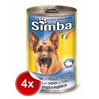 Pachet 4 Conserve Simba Dog cu Pui si Curcan 1,230 g
