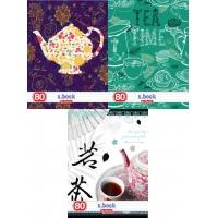 Caiet A5 80 file dictando, motiv Tea Time