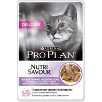 Pro Plan Delicate Nutrisavour, Pachet economic Sos cu curcan, 85g x 26