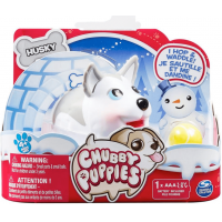 Figurina Spin Master Chubby Puppies Catelusul