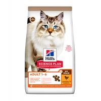 HILL'S SP No Grain, Adult, Pui, hrană uscată fără cereale pisici, 300g