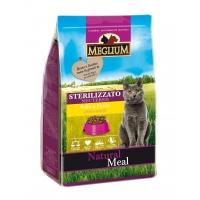 Meglium Cat Adult Sterile, 15 kg