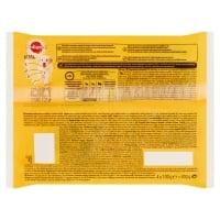 PEDIGREE Vital Protection Junior Multipack, 2 arome, pachet mixt, plic hrană umedă câini junior, (în aspic), 100g x 4