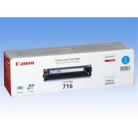 Cartus CANON CRG717C TONER