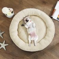 FEANDREA, pat câini și pisici, S, rotund, gri deschis, 55 x 12 cm