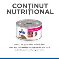 Hill's PD Feline Gastrointestinal Biome Stew, 82 g