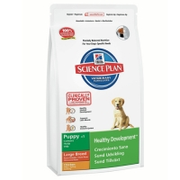Hill's SP Canine Puppy Large Breed  2,5 kg
