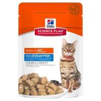 Hill's SP Feline Adult Bucatele de Carne in Sos cu Peste Oceanic, Plic, 85 g