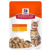 Hill's SP Feline Adult Bucatele de Carne in Sos cu Pui, Plic, 85 g