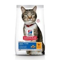 Hill's SP Feline Adult Oral Care Pui, 1.5 Kg
