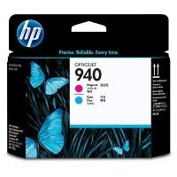 Cap de imprimare HP C4901A