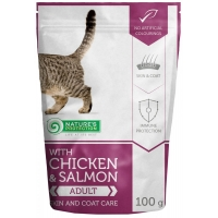 Natures Protection Cat Skin And Coat Pui si Somon, Pachet economic 22 x 100 g
