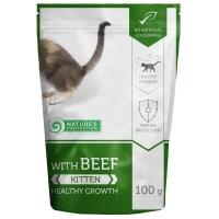 Hrana Umeda Natures Protection Kitten cu Vita, 100 g