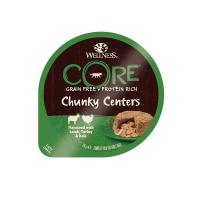 Hrana Umeda Wellness Core Chunky, Miel, Curcan si Varza Kale, 170g