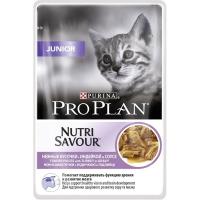 Pachet Pro Plan Junior Nutrisavour, Sos Cu Curcan, 12x85 g