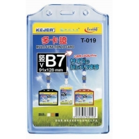 Buzunar dubla fata pentru ID carduri, PVC flexibil,  91 x 128mm, vertical, 5 buc/set, KEJEA - transp