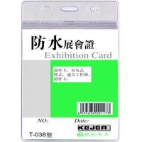 Buzunar PVC, pentru ID carduri,  75 x  95mm, vertical, 10 buc/set, cu fermoar, KEJEA - cristal