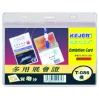 Buzunar dublu pentru ID carduri, PVC, 105 x  67mm, orizontal, 10 buc/set, KEJEA - transparent mat