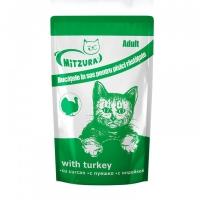 Pachet 4 plicuri Mitzura Curcan, 100 g
