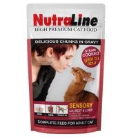 Nutraline Plic Sensory cu Vita si Ficat 100 g