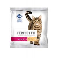 Perfecf Fit Pisica, 50 g