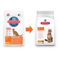 Hill's SP Feline Adult cu Pui, 2 kg