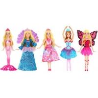 Papusa Barbie Gama Printese Figurine Diverse Modele