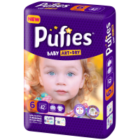 Scutece Pufies Baby Art Extra Large, Maxi Pack, 42 Buc