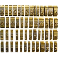 Set litere cu font Romanesc, 4 mm, 66 litere/set, OPUS