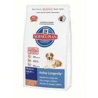 Hill's SP Canine Mature Adult 7+ cu Miel si Orez  3 kg