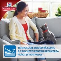 Hill's SP Feline Adult Oral Care, 250 g
