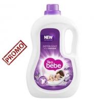 Mostra Promo Teo Bebe Softener Lavender, 250 ml