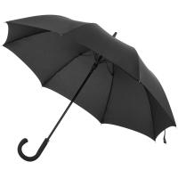 Umbrela Pro Plan