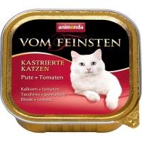 Vom Feinsten Cat Curcan Si Rosii pentru Pisici Castrate 100 g