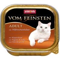 Vom Feinsten Cat Ficat de Pui, 100 g