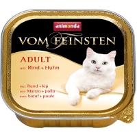 Vom Feinsten Cat Vita si Pui, 100 g
