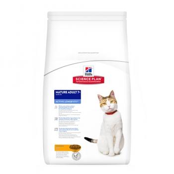 Hill's SP Feline Mature Adult 7+ cu Pui, 300 g