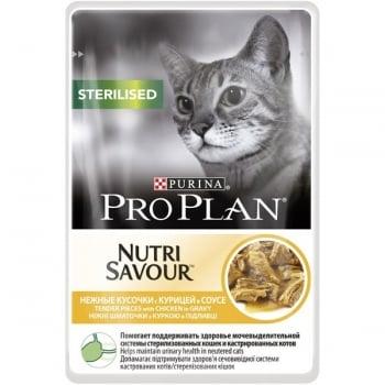 Pro Plan Sterilised Nutrisavour Sos cu pui 85 g
