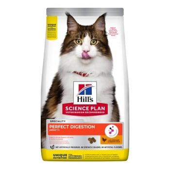 HILL'S Science Plan Adult, Pui cu Orez Brun, hrană uscată pisici, sensibilități digestive, 300g