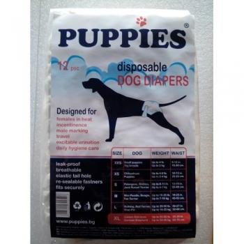 Scutece Puppies XL, 12 bucati imagine