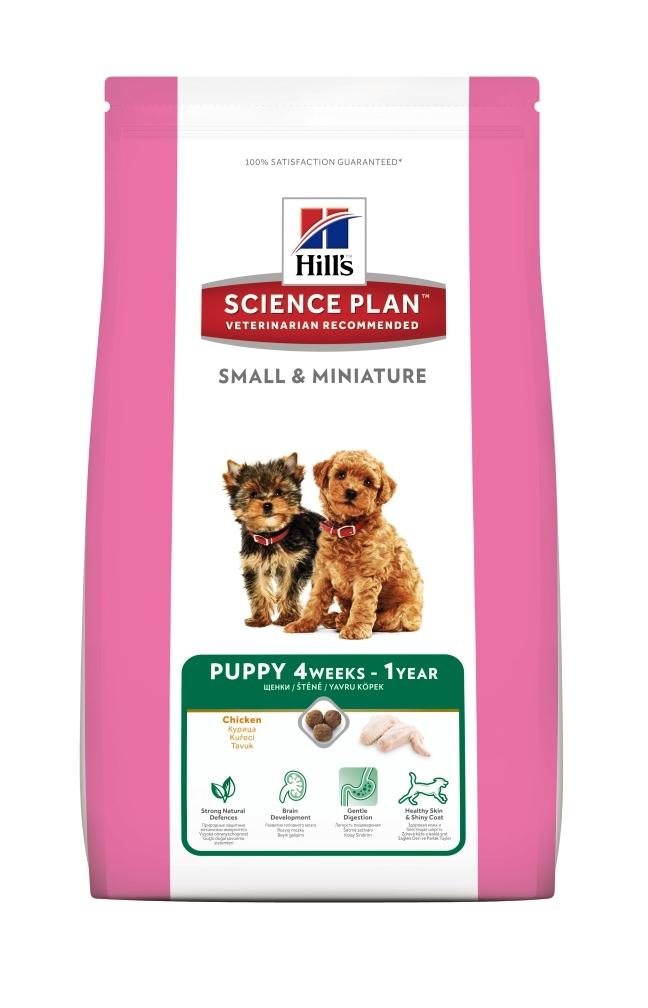 Hill`s SP Canine Puppy Small & Miniature cu Pui si Curcan, 1.5 kg