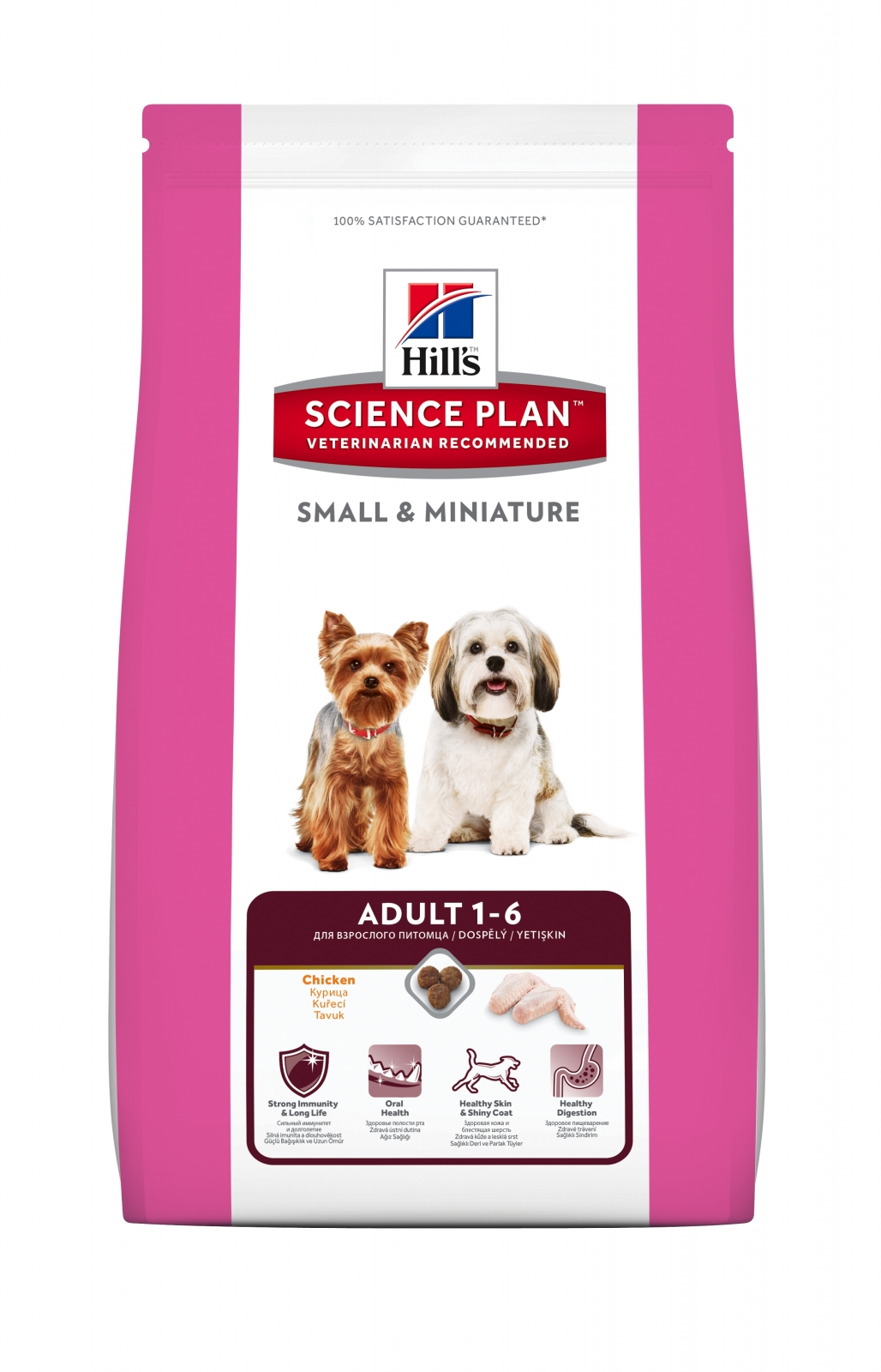 Hill`s SP Canine Adult Small & Miniature cu Pui si Curcan, 6.5 kg