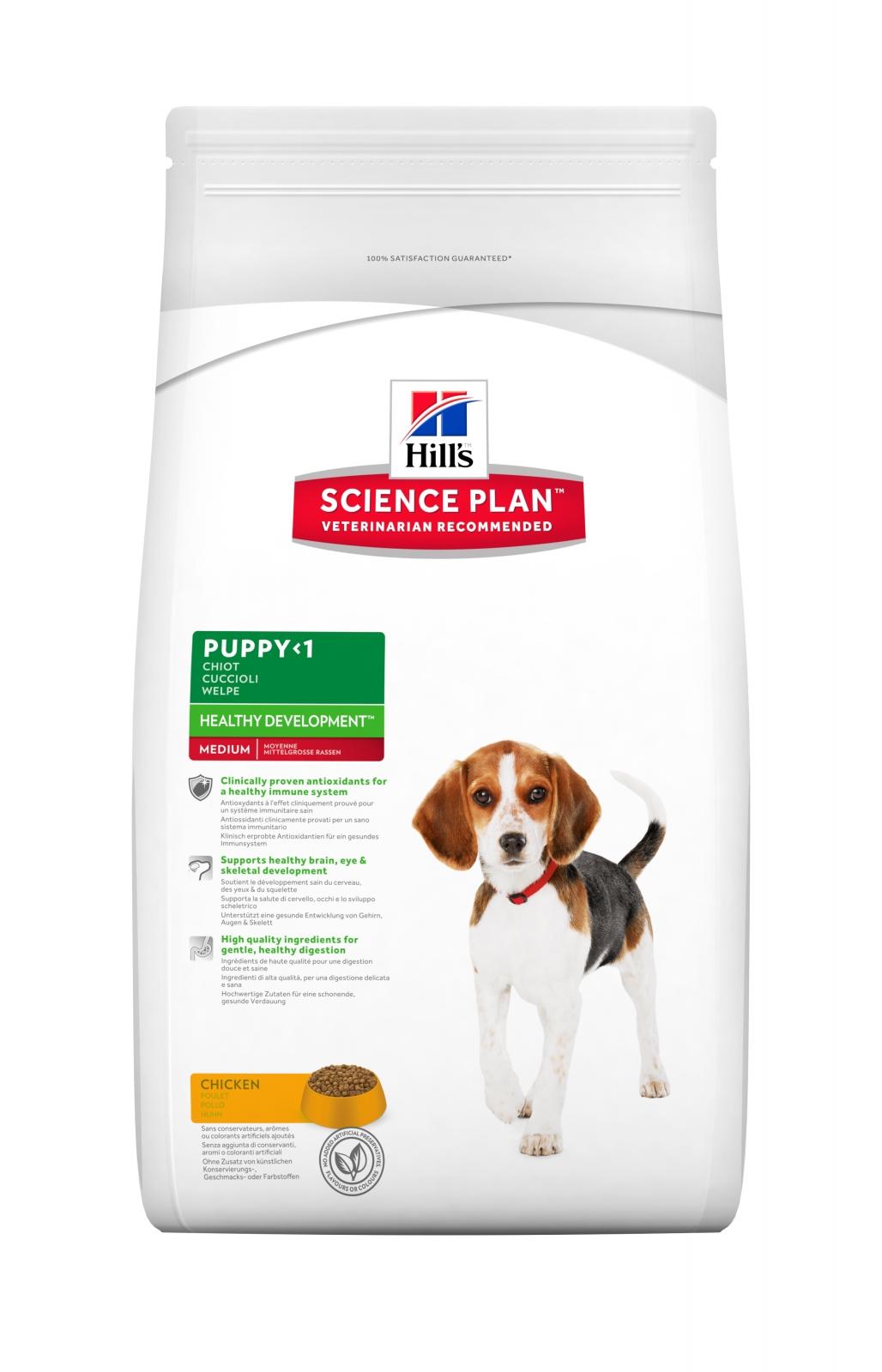 Hill`s SP Canine Puppy Medium cu Pui, 3 kg
